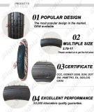 칠레 새로운 패턴 130/70-12 자연적인 기관자전차 타이어