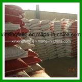 化学薬品NPK肥料、混合肥料