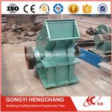 El mejor precio PC Tipo de piedra trituradora de martillo en China