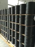 중국에 있는 해저 케이블 PP 털실 (LT) /Submarine 케이블 PP 털실 공급자