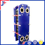 Tipo de placa de intercambiador de calor para Sondex S4