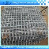 ステンレス鋼の316Lによってひだを付けられる金網
