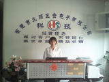 Hot Sale Pipe Clam Pipe Clip De Chine Fabricant (HS-CP-002)