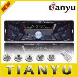 차 기능에서 오디오 Bt ATV 라디오 보조를 가진 차 보편적인 차를 위한 DVD 플레이어