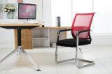 갯솜 기초 가구 현대 간단한 회전대 사무실 의자를 가진 의자 중앙 후에 메시의 뉴스