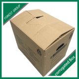 مادّة صلبة 5 طبقة يغضّن علبة صندوق