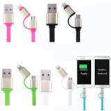 Nuevo diseño 2 en 1 Cable USB 2.0 Colorido TPE Chaqueta de alta velocidad de carga y transferencia de datos para Android e Ios