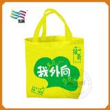 Sacs Rose-Red HYbag avec design personnalisé (015)