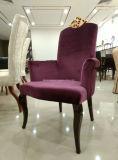 高い背部高級ホテルの家具の椅子(JY-F05)