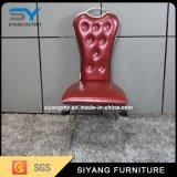 Stuhl-Möbel-roter speisender Stuhl-Metallbankett-Stuhl