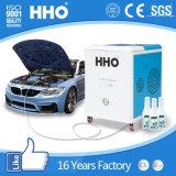 강력한 Hho 브라운 가스 탄소 청소 엔진