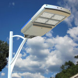 12V DC Integrated LED Solar PIR Street Light pour lampe carrée Lampes publiques avec poteau