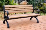 木製のプラスチック合成物WPCの庭のベンチ