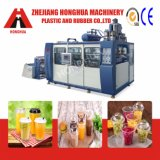 Vasos de plástico que hace la máquina para el Pet (HSC-680A)