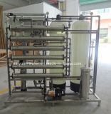 工場直売Kyro-1500lLPH RO水ろ過装置または逆浸透の給水系統