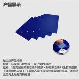 """Esportazione del formato della stuoia appiccicosa del Vietnam della stuoia viscosa della polvere 18 """" *36 """""""
