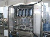 600b/H 자동적인 물 씻기, 충전물, 5g를 위한 캡핑 선