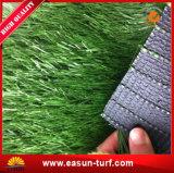 庭のための熱い販売法および低価格の中国の人工的な泥炭
