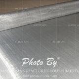 Rete metallica dell'acciaio inossidabile SUS316
