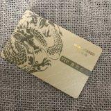 Cartão plástico personalizado da identificação do PVC do presente MIFARE da sociedade do VIP