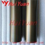 Rouleau en aluminium anodisé pour machine d'impression