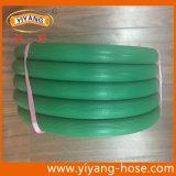 Manguito flexible de alta presión de la presión del manguito de la toma de aire del PVC de la buena calidad 2017