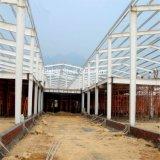 Cadres en acier léger à faible coût de l'acier de construction en Ouganda