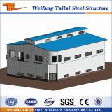 Полуфабрикат мастерская конструкции здания структуры стальной рамки горячего DIP проекта гальванизированная светлая