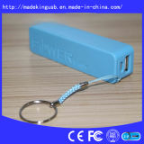 The Classical Power Bank for Gift
