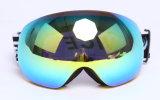 スキーゴーグル(SNOW-4500)