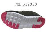 No 51731 серый шток спорта Boy't цвета обувает ботинки малыша