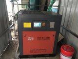 22kw 30HP Compresor de aire de tornillo de bajo ruido
