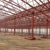 Структуры стальной рамки фабрики здание светлой полуфабрикат