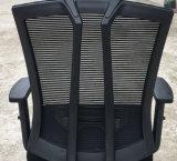 Ejecutivo CEO de malla negra silla con respaldo alto moderno mobiliario de oficina Escritorio Silla de oficina