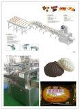 Bolo / Cookies / Bread Pacote Automático e Máquina de Embalagem
