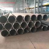 100nb Agendar40 A53 API 5L Gr. B sem costura e tubo de aço carbono soldado