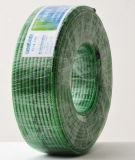 Un câble coaxial épais de haute qualité l'impédance du câble coaxial