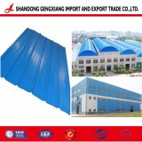 Feuille de carton ondulé en acier galvanisé pour les toitures