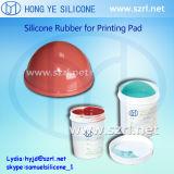 プラチナ治療のパッドの印刷のシリコーンゴム