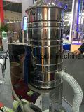 Collector Van uitstekende kwaliteit van het Stof van China de Stille Vacuüm voor het Vullen van de Capsule Machine