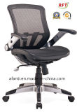 現代網の丈夫なオフィス・コンピュータのスタッフの椅子(RFT-B37)
