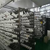 La Chine PP FIBC / sac vrac 90X90X90 avec prix d'usine