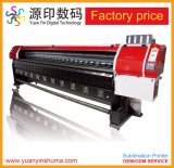 グレースケールの印刷の技術の織物のデジタルインクジェット昇華プリンター