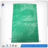 農業シードのための25kgポリプロピレンによって編まれるパッキング袋