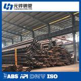 Gefäß des nahtlosen Stahl-180*6 für Niederdruck-Dampfkessel