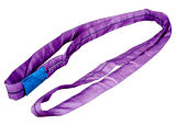 2018 Endless Violet 1t*2.5m Round Sling