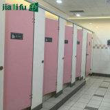 公共のコンパクトHPLの洗面所のキュービクルをきれいにすること容易なJialifu