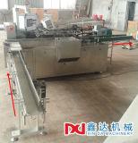 Volle automatische Abschminktuch-Papier-maschinelle Herstellung-Zeile Lieferanten