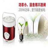 Panela elétrica de arroz mini domésticos dormitório estudantil panela elétrica de arroz