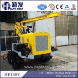 ねじ空気圧縮機(hf140y)が付いている高品質DTHのハードロックの掘削装置